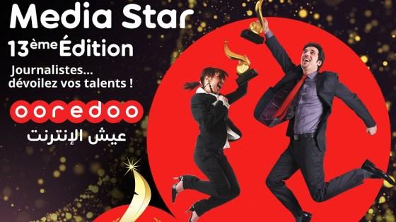 Ooredoo lance la 13e édition de son concours « Media Star »