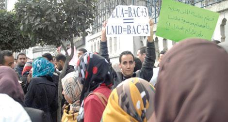 Les titulaires du DEUA dans la rue le 17 novembre