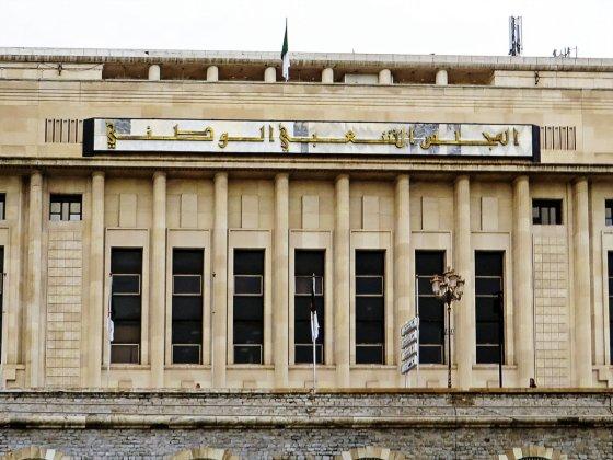 Démission de Bouteflika: Belaiz saisit le Parlement