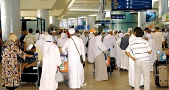 Hadj : la procédure pour de l'empreinte biométrique séparée du dossier de visa