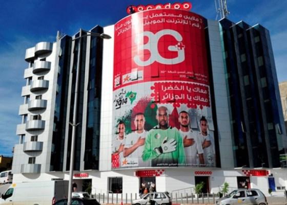 Ooredoo Algérie maintient son leadership dans le digital