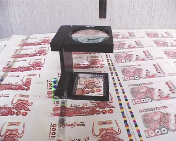 Fausse monnaie : Un stagiaire et un étudiant bientôt à la barre