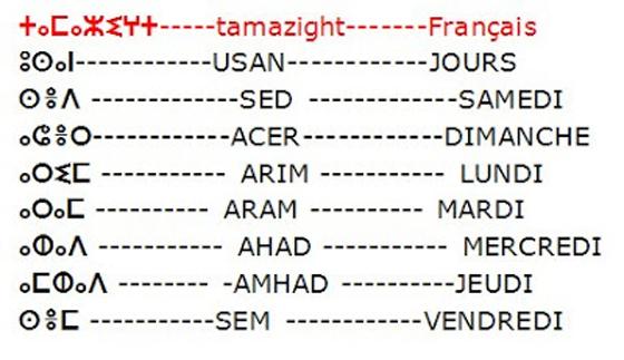 Un devoir et une mission de développer l'enseignement de Tamazight