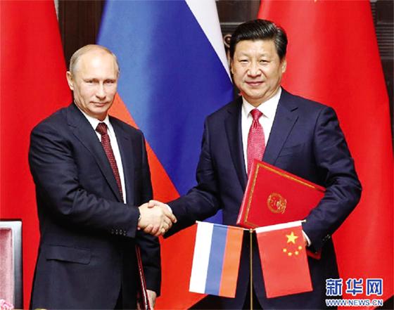Poutine et Xi Jinping vont recourir au yuan dans leurs échanges commerciaux