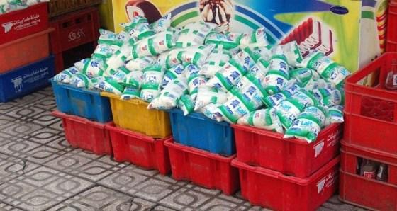 Giplait : Création d'une mini-laiterie à la ferme pilote Dhaouia de Médéa