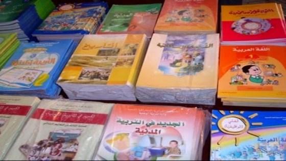 Manque de livres scolaires : Colère chez les élèves et leurs parents