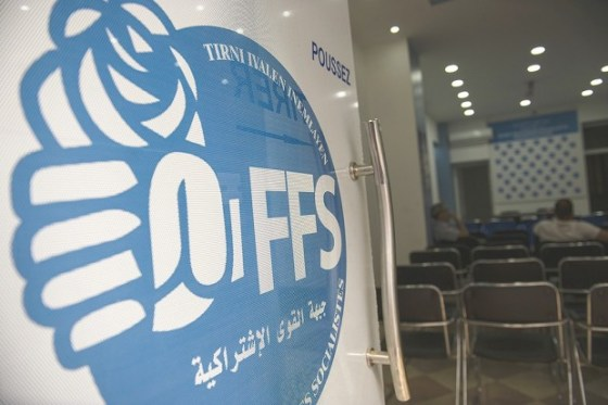 Le FFS et des ONG dénoncent les arrestations de manifestants