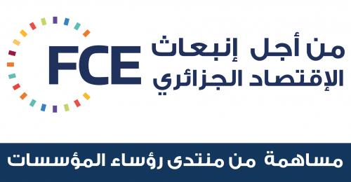 Crise économique : Le FCE appelle à des mesures d'urgence