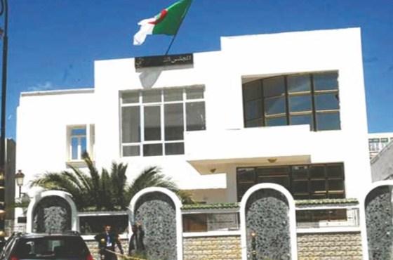 APW de Médéa : Les dossiers relatifs à la rentrée scolaire et universitaire examinés