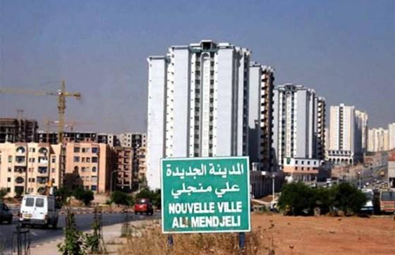 Meurtre à Ali Mendjli : un mort et une blessée