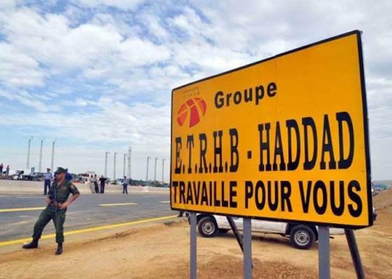 Aéroport d'Alger : La réalisation de la piste principale retirée au groupe Haddad