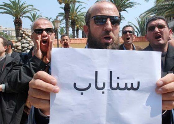Deux sorties soutenues par le SNAPAP : Sit-in mercredi devant le palais de la culture de Constantine