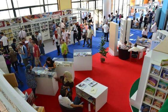 SILA 2019: Le Sénégal invité d'honneur