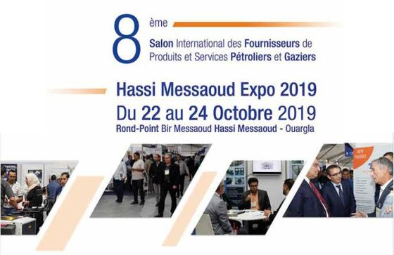 Hassi-Messaoud Expo ouvre ses portes ce mardi