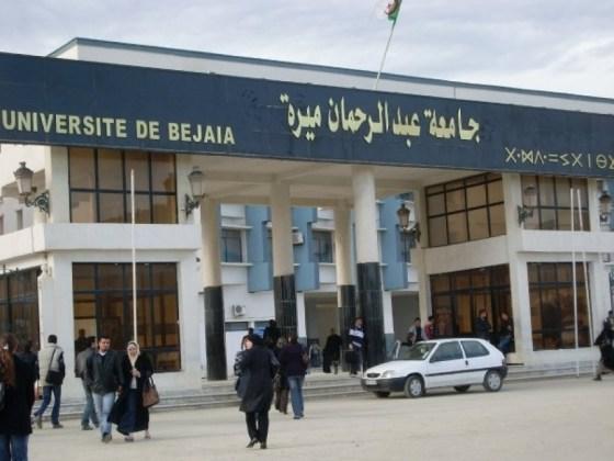 Université de Béjaïa: Le campus Targa-Ouzemour bloqué par la CLE