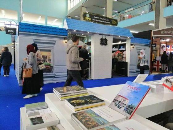 24° Salon international du livre d'Alger