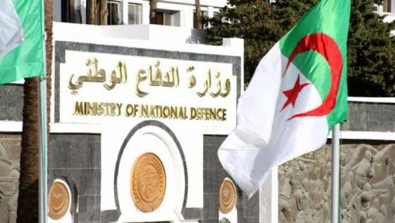 Suite à une embuscade près de Damous : Un terroriste abattu
