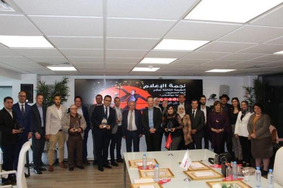 Média Star 2019: Ooredoo dévoile les lauréats de la 13e édition