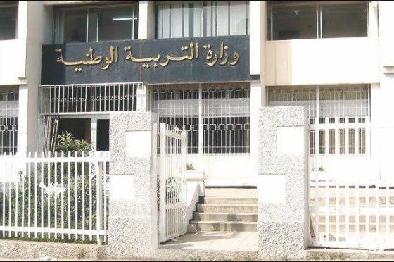 Enseignants du primaire : Sit-in devant le ministère de l'Education