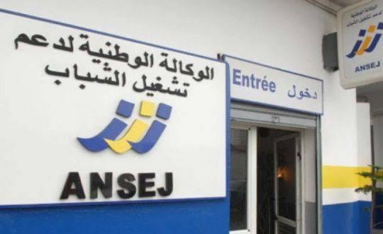 ANSEJ et CNAC : Dégel de tous les projets d'extension d'activité