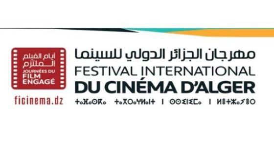Clôture ce jeudi soir du festival international du cinéma d'Alger