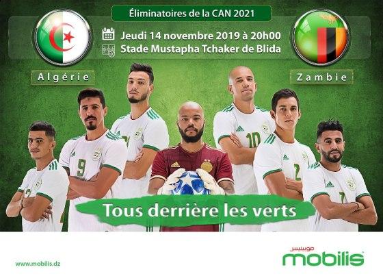 Eliminatoires CAN Cameroun 202 :  Mobilis au rendez-vous avec les verts