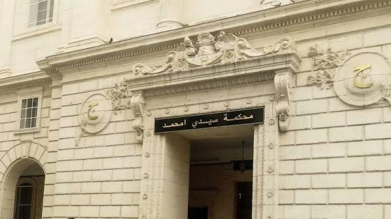 Un ex-cadre du ministère de l'Intérieur condamné à 6 mois de prison