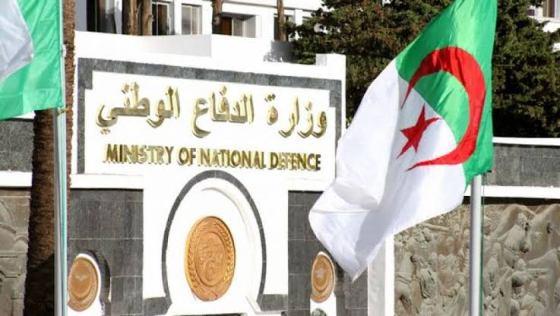 Lutte antiterroriste : 4 bombes artisanales détruites à Djelfa et Souk-Ahras