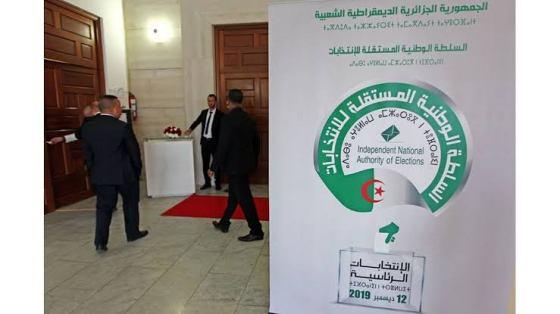 Le satisfecit de l'ANIE  : Charte d'éthique des pratiques électorales