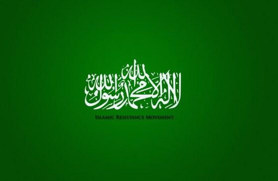 Le Hamas gagne la bataille de l'image