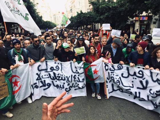 41e marche des étudiants: La mobilisation ne faiblit pas