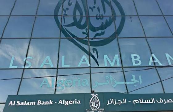 Al Salam Bank adopte une stratégie attractive