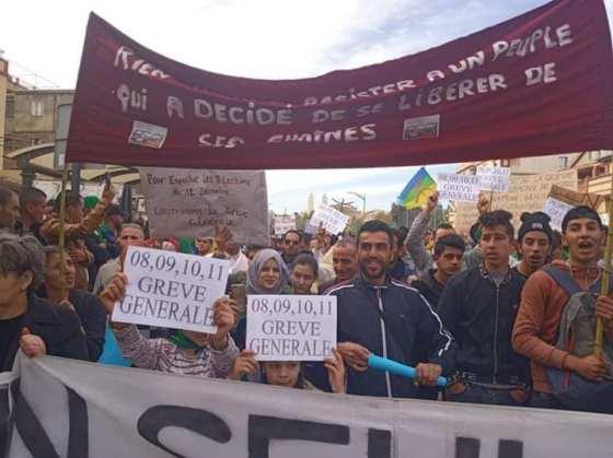 La grève générale peu suivie dans la capitale : Seuls les campus universitaires