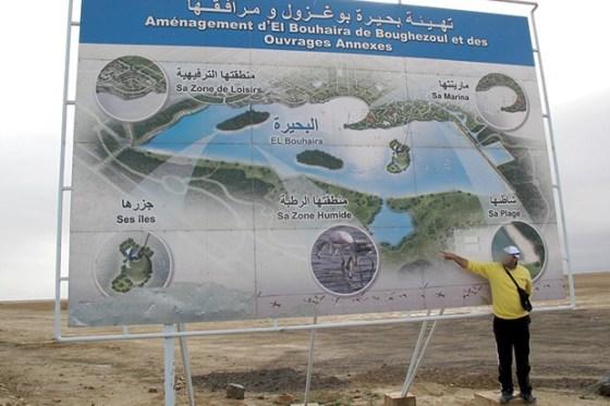 Médéa : Vers la création de 5 pôles touristiques
