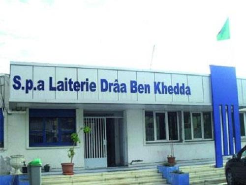 Arrêt de la production de la laiterie de Draâ Ben Khedda