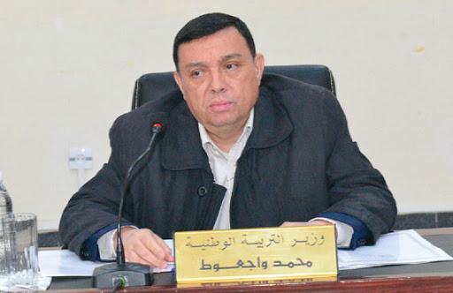 Education: Ouadjaout invite 15 syndicats au dialogue