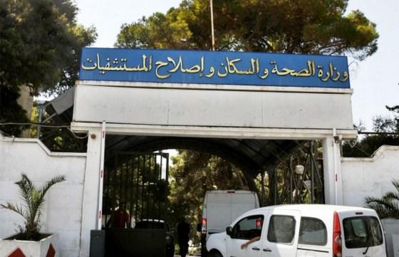 Coronavirus: Cinq cas confirmés en Algérie