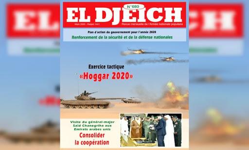 Revue El Djeich :  «L'Algérie est entrée dans une ère nouvelle»