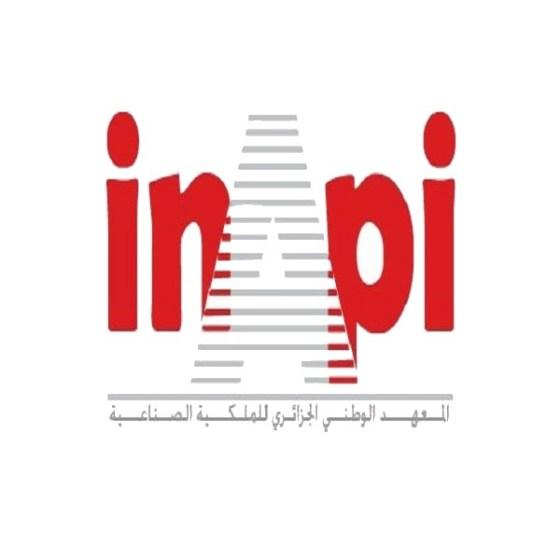 Propriété industrielle: 120 demandes de brevet d'invention déposées en 2019