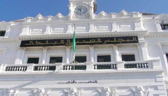L'ex-maire de Constantine condamné à 5 ans de prison