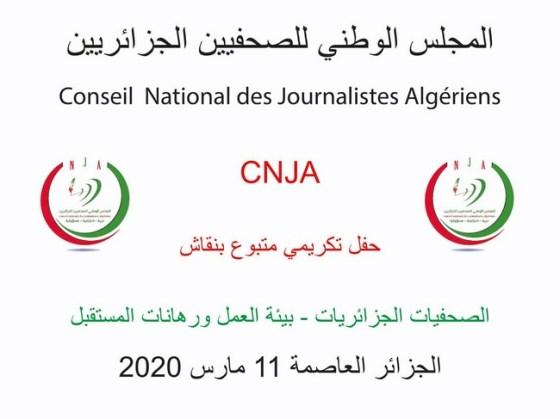 Le CNJA honore les femmes journalistes