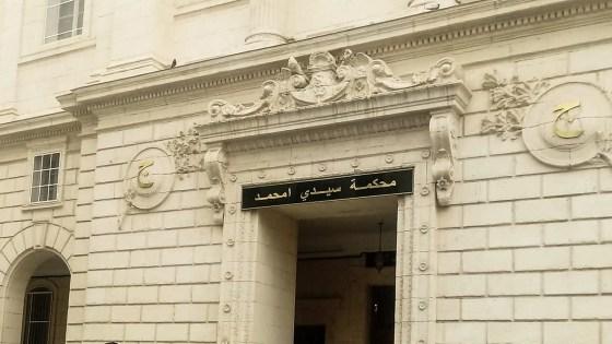 Les dossiers de Khelil, de Feraoun et de Tamazirt transmis à la Cour suprême