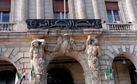 Banque d'Algérie: Baisse du taux directeur et le taux de réserve obligatoire