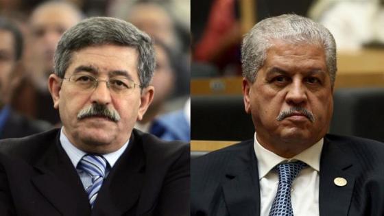 Cour suprême: D'ex-ministres bientôt auditionnés