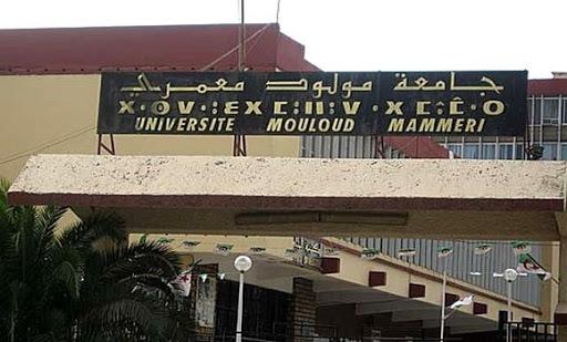 Tizi-Ouzou: L'université dotée d'un laboratoire en microbiologie