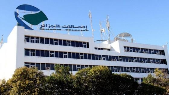 Algérie Télécom dément une coupure d'internet en Algérie