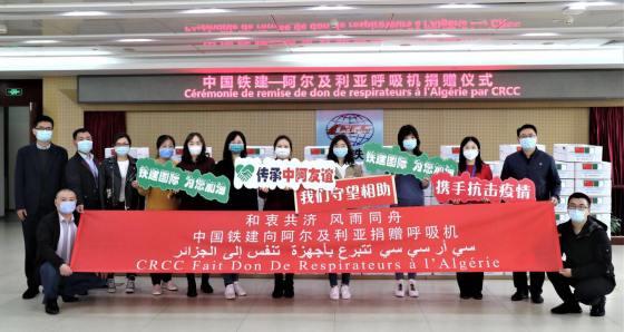 Covid-19: Une société chinoise fait don de 100 respirateurs à l'Algérie
