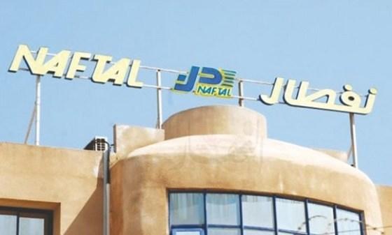 Naftal: Recul de l'activité 50% depuis la deuxième quinzaine de mars