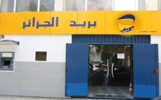 Algérie poste: Une option pour faciliter le retrait des salaires