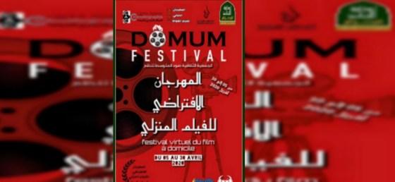 Covid-19: Un festival virtuel de cinéma à domicile